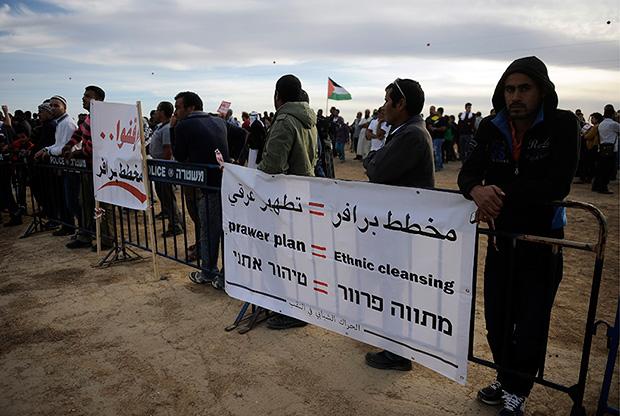 Beduinska protester mot Prawerplanen hösten 2013.