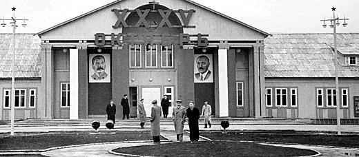 Karusellen i sin ursprungliga form, 1950-tal.